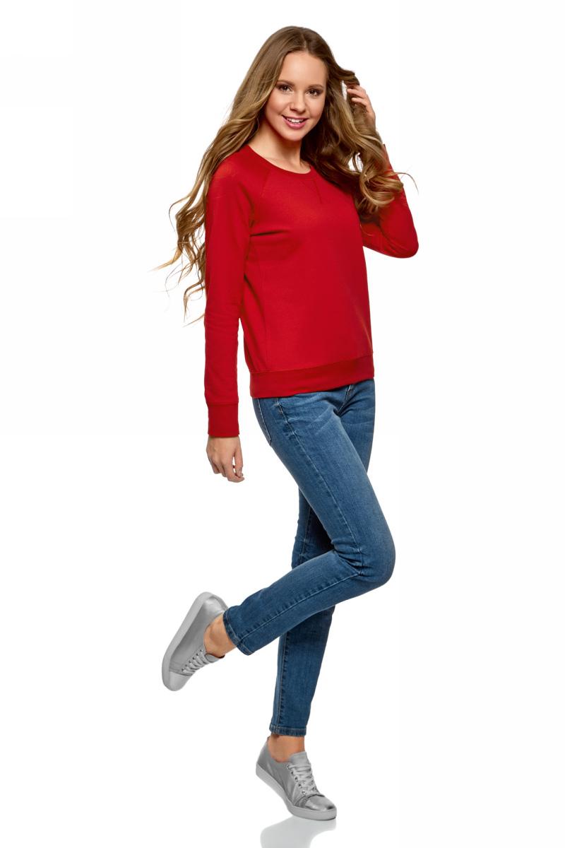 Свитшот женский oodji Ultra, цвет: красный. 14807021-1B/46919/4500N. Размер S (44)14807021-1B/46919/4500NСвитшот с круглым вырезом горловины и длинными рукавами-реглан выполнен из натурального хлопка.