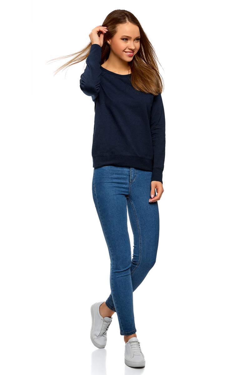 Свитшот женский oodji Ultra, цвет: темно-синий. 14807021-1B/46919/7900N. Размер XS (42)14807021-1B/46919/7900NСвитшот с круглым вырезом горловины и длинными рукавами-реглан выполнен из натурального хлопка.