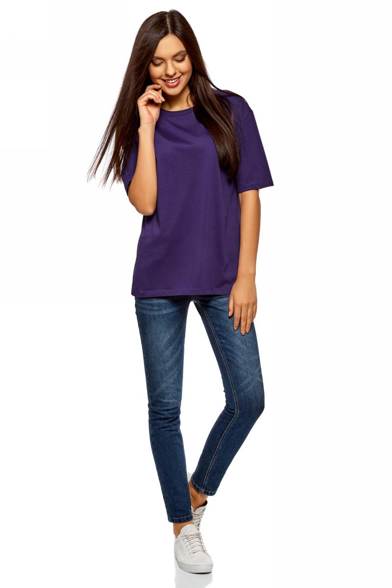 Футболка женская oodji Ultra, цвет: фиолетовый. 14708022B/48005/8800N. Размер S (44) пуловер oodji oodji oo001ewiht90