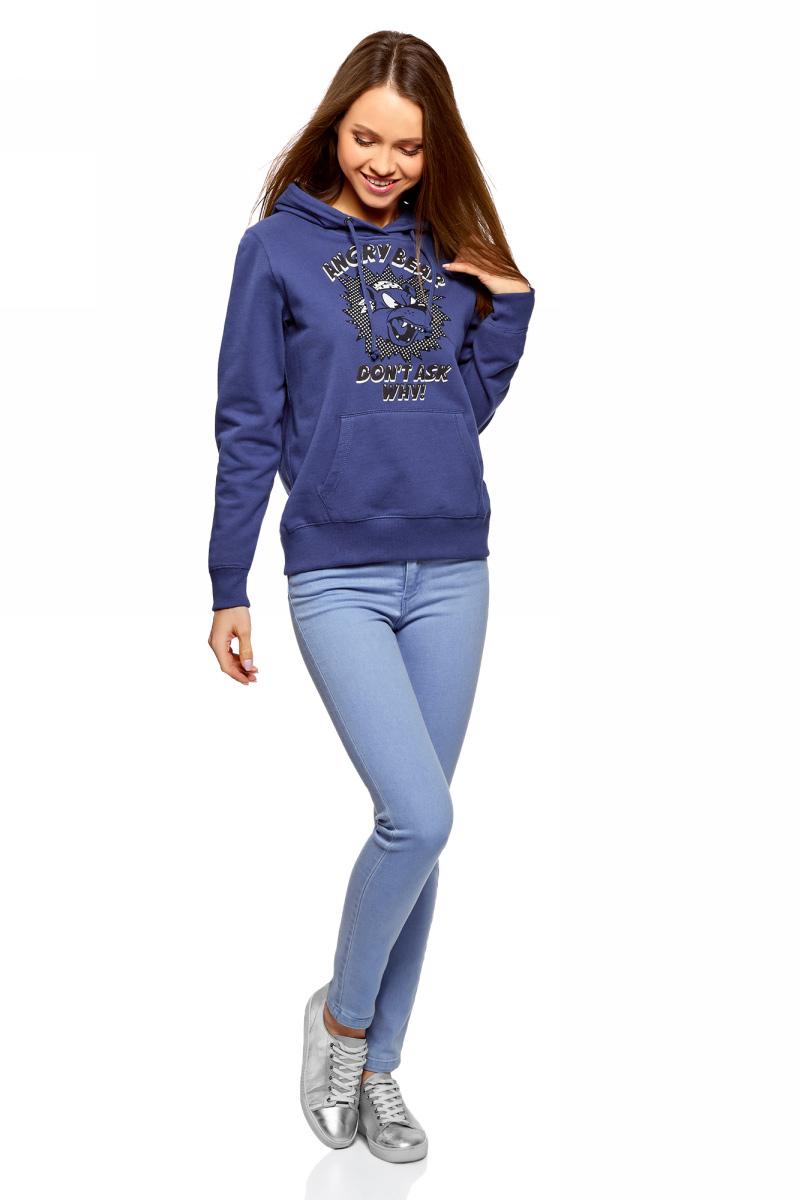 Худи женское oodji Ultra, цвет: синий. 15401004-1/47906/7829P. Размер XL (50)15401004-1/47906/7829PХуди oodji с длинными рукавами и капюшоном изготовлено из мягкого хлопкового материала. Объем капюшона регулируется при помощи шнурка-кулиски. Спереди расположен карман-кенгуру.