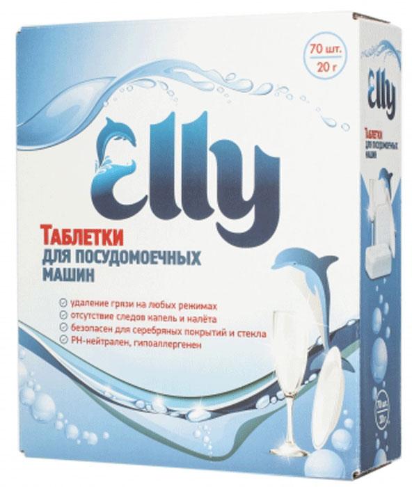 Таблетки для посудомоечных машин Elly, 70 шт419-01Новейшая формула таблеток Elly специально разработана для домашних посудомоечных машин всех типов. Таблетки для посудомоечных машин Elly обладают следующими преимуществами: Эффективно очищают любые, даже застарелые загрязнения. Функция соли смягчает воду и защищает внутренние детали от накипи. Функция защиты стекла бережно очищает стеклянную посуду от пятен и помутнений. Функция защиты серебра защищает столовое серебро от помутнений. Активный кислород удаляет пятна чая и кофе. Использование таблеток для посудомоечных машин- это гигиенично, безопасно для здоровья и выгодно. Таблетированная форма моющего средства избавит от необходимости замера единичной дозы, позволит использовать всего одного средство вместо двух-трех. Для удобства потребителей таблетки для посудомоечных машин Elly фасуются в упаковки разного объема.