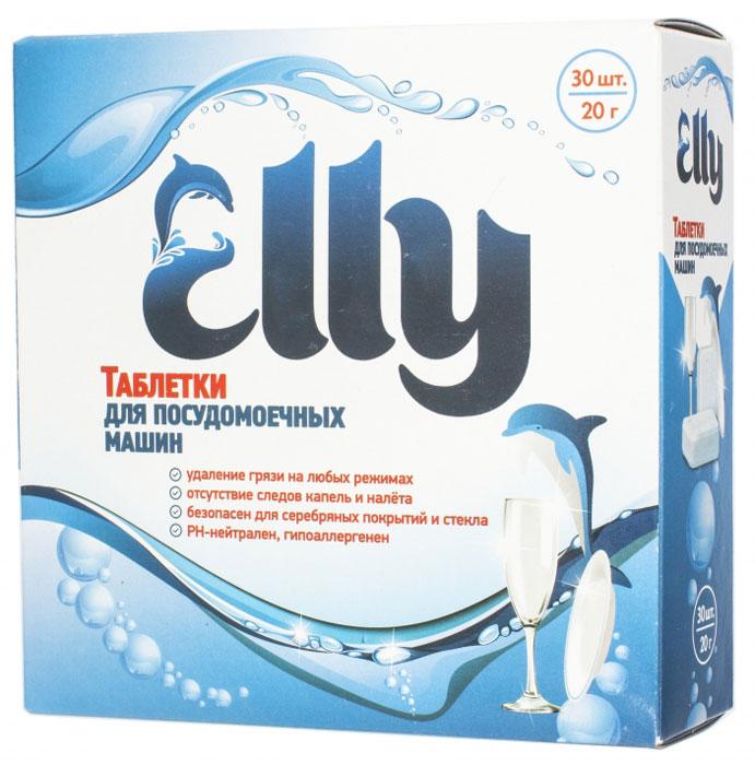 Таблетки для посудомоечных машин Elly, 30 шт419-03Новейшая формула таблеток Elly специально разработана для домашних посудомоечных машин всех типов. Таблетки для посудомоечных машин Elly обладают следующими преимуществами: Эффективно очищают любые, даже застарелые загрязнения. Функция соли смягчает воду и защищает внутренние детали от накипи. Функция защиты стекла бережно очищает стеклянную посуду от пятен и помутнений. Функция защиты серебра защищает столовое серебро от помутнений. Активный кислород удаляет пятна чая и кофе. Использование таблеток для посудомоечных машин- это гигиенично, безопасно для здоровья и выгодно. Таблетированная форма моющего средства избавит от необходимости замера единичной дозы, позволит использовать всего одного средство вместо двух-трех. Для удобства потребителей таблетки для посудомоечных машин Elly фасуются в упаковки разного объема.