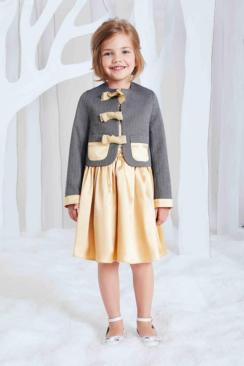 Юбка для девочки Смена, цвет: золотистый. 16с231. Размер 104/11016с231Атласная юбка для торжественных случаев на подкладке из смесового хлопка, присборенная на резинке.
