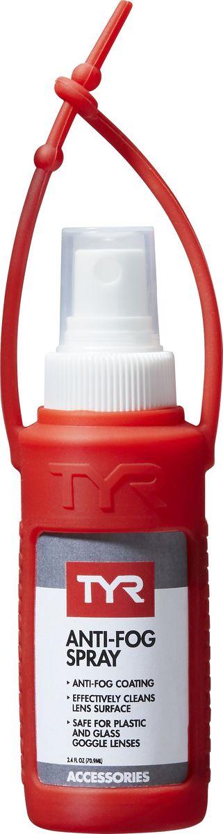 Спрей-атифог Tyr Anti-Fog Spray 2.4 Oz W Case, цвет: красный, 70,9 мл. LAFLSCLAFLSCАнтифог – спрей TYR. Он отлично защитит ваши плавательные очки всех типов от запотевания. Антифог выполнен в виде спрея, что значительно облегчает его использование. Несмотря на то, что почти все очки уже обработаны антифогом, покрытие со временем стирается и вам будет нужно обработать очки самостоятельно. В состав входят только высококачественные компоненты, безопасные для глаз.Как пользоваться антифогом:Перед обработкой, линзы, с внутренней стороны, нужно протереть спиртом или другим подобным раствором, чтобы очистить поверхность. Затем распылите равномерно антифог по всей поверхности линз и дайте ему высохнуть(за 10-15 мин. до тренировки).