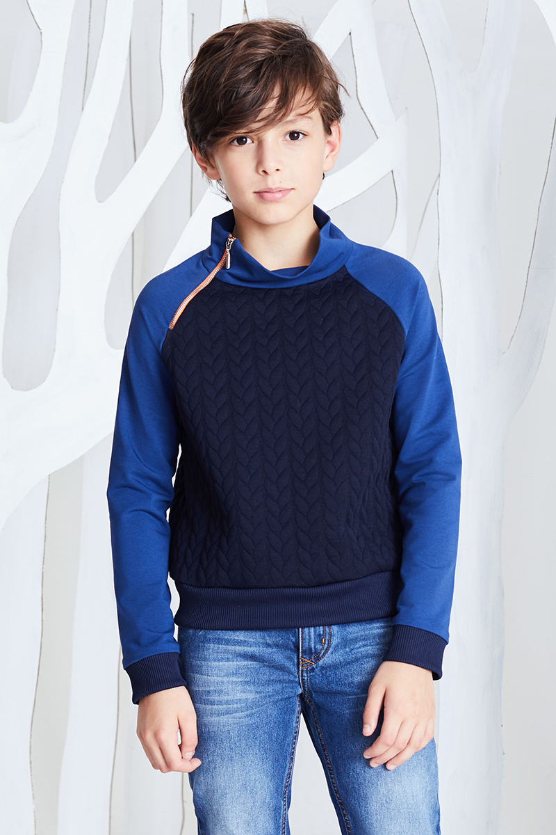 Джемпер для мальчика Смена, цвет: синий. 17с258. Размер 158/164