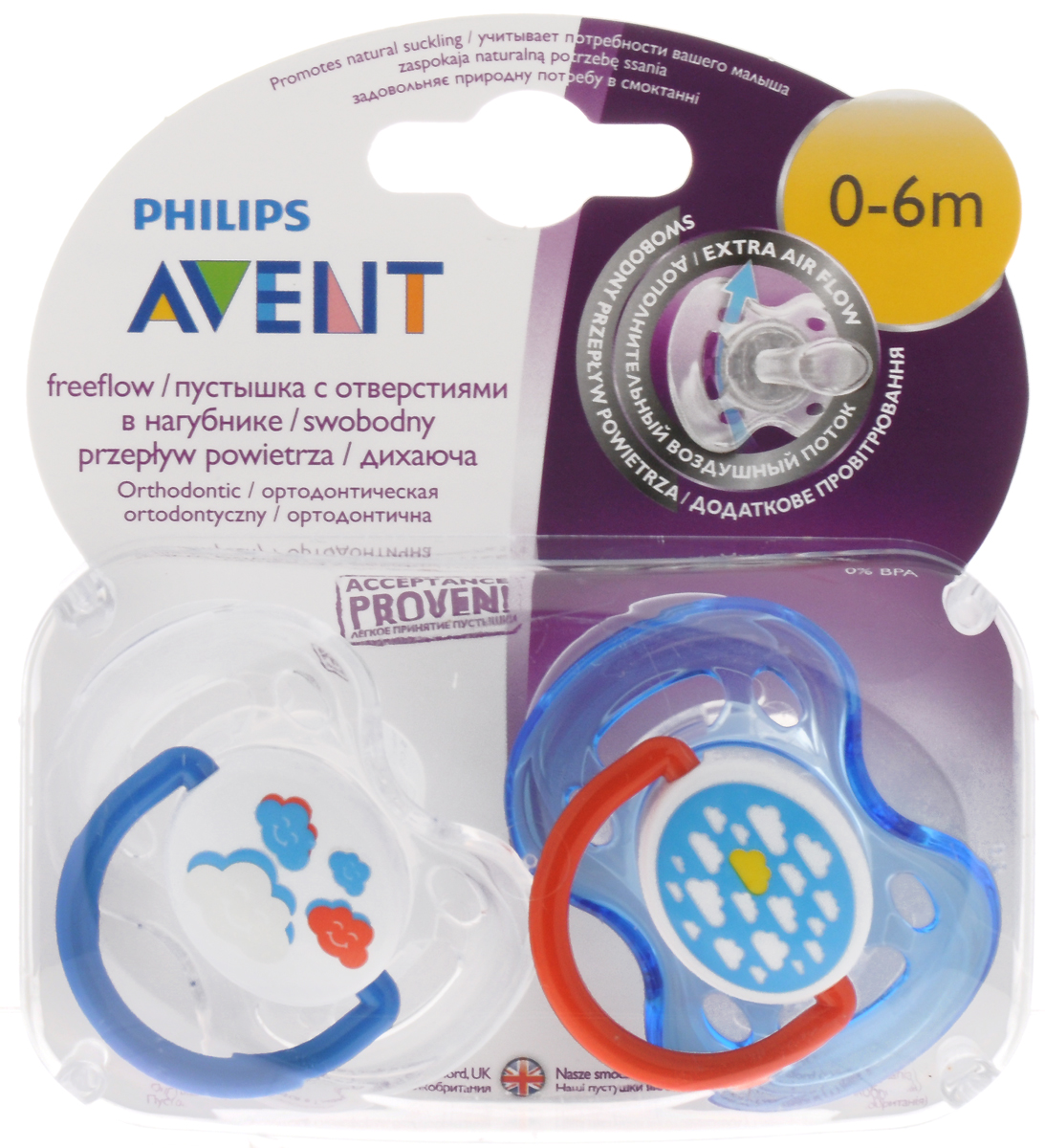 Philips Avent Пустышка серия FreeFlow SCF172/18 облака, 2 шт., 0-6 мес. avent philips freeflow 6 18 мес уп 2шт bpa free avent авент