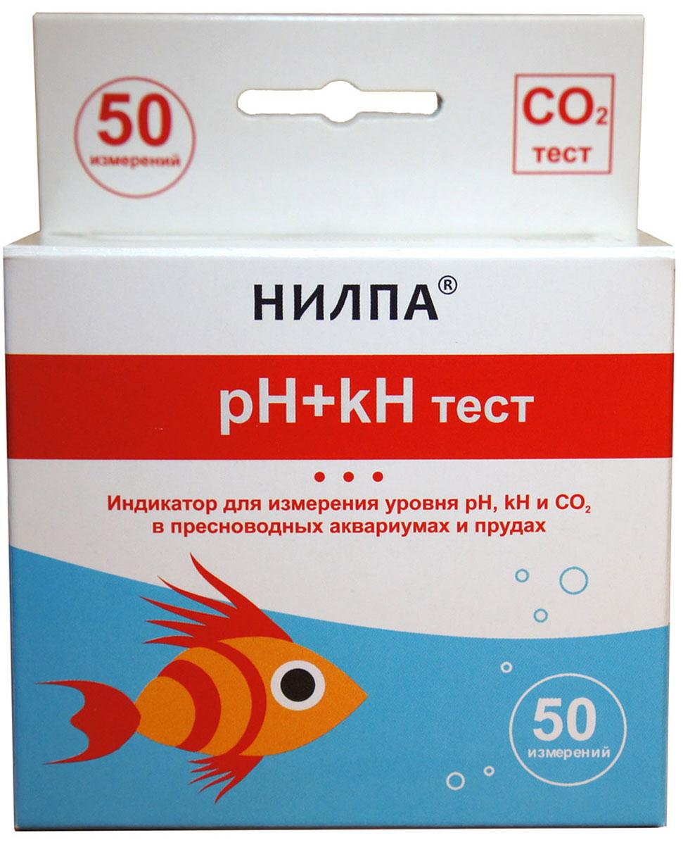 Тест Нилпа pH+kH, для измерения уровня pH, kH и CO2 в пресноводных аквариумах и прудах тест sera ph тест для воды 15 мл