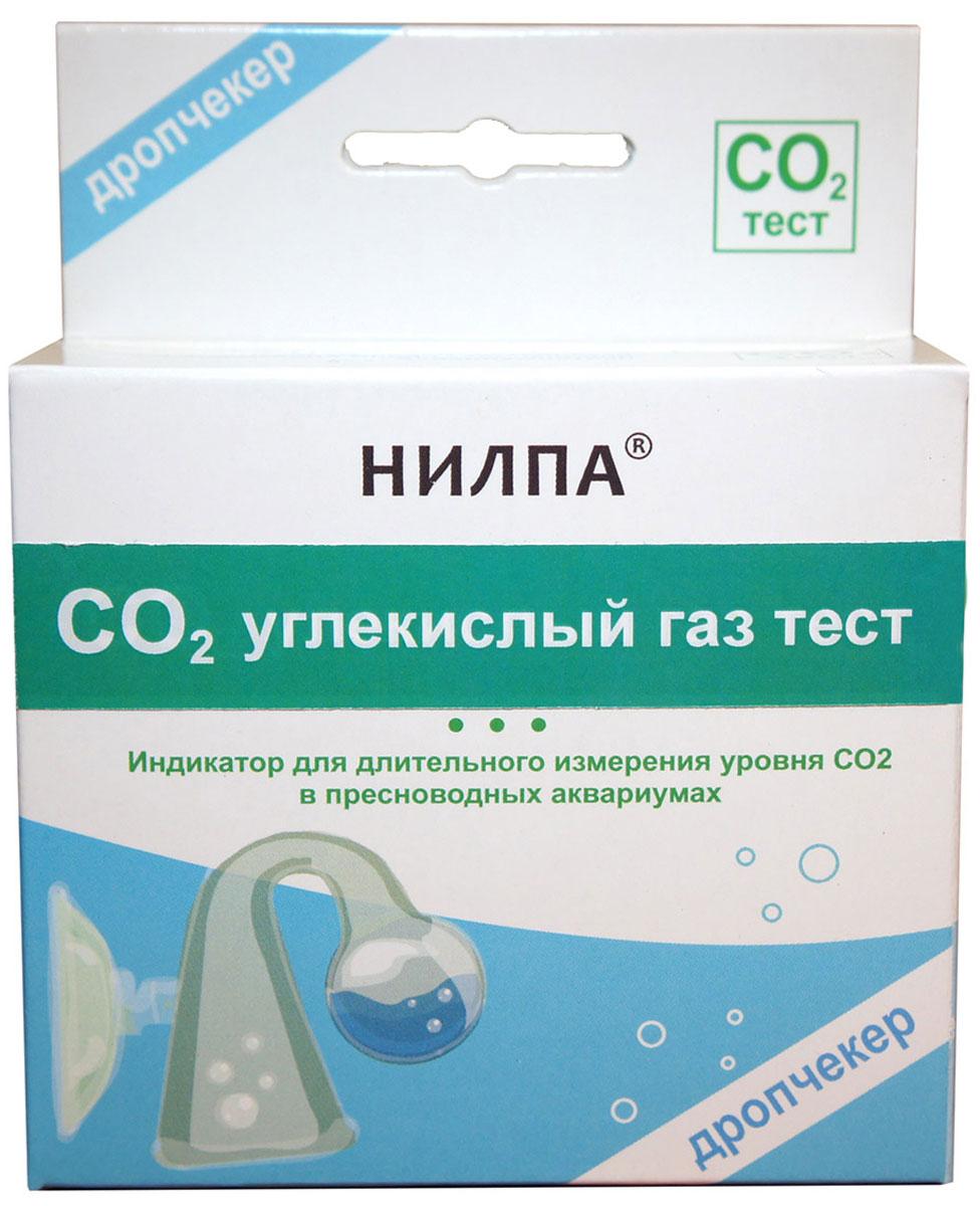 Тест Нилпа  CO2 , для длительного измерения уровня CO2 в пресноводных аквариумах - Аксессуары для аквариумов