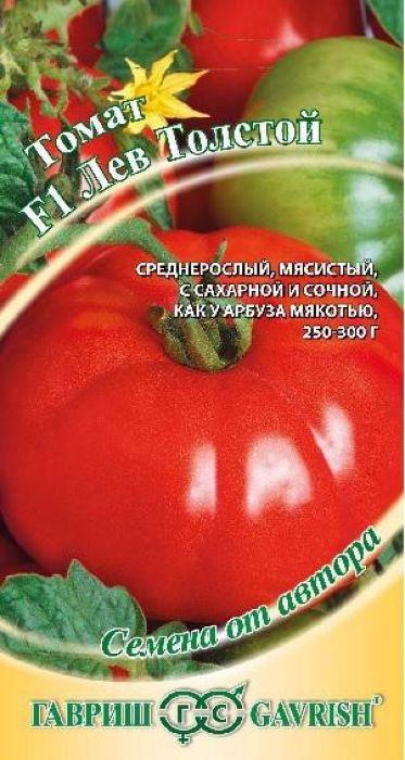 Семена Гавриш Томат. Лев Толстой F14601431062764