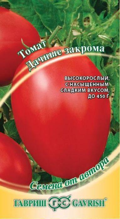 Семена Гавриш Томат. Дачные закрома4601431063679Редко встречается такой крупный сливовидный томат. Масса плода 350-450 г, и в кисти их созревает 5-6 шт. При таких показателях урожайность у сорта достигает внушительных 9-11 кг/м2. Растение индетерминантное (с неограниченным ростом), начинает плодоносить через 105-110 дней после появления всходов. Плоды красные, многокамерные, сочные, в основном для свежих салатов, но концентрированный вкус и насыщенный аромат сладкой мякоти делает сорт одним из лучших для приготовления томатной пасты, соков и консервирования кусочками в собственном соку.Используется в свежем виде, дляпереработки и соков. Посев на рассаду в марте - начале апреля. Пикировка рассады в фазе первого настоящего листа.Посадка рассады в грунт - начало - середина мая или конец мая - начало июня. Обязательна подвязка растений черезнесколько дней после высадки. Формируют в один стебель, удаляя все пасынки и нижние листья, а также прищипывают точку роста в конце вегетации. Урожайность 8-10 кг/раст.Уважаемые клиенты! Обращаем ваше внимание на то, что упаковка может иметь несколько видов дизайна.Поставка осуществляется в зависимости от наличия на складе.