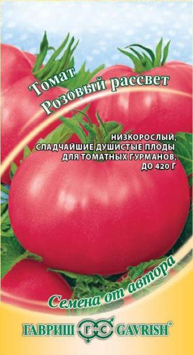 Семена Гавриш Томат. Розовый рассвет4601431063686Томат Розовый рассвет детерминатный (с ограниченным ростом), растение высотой 60-80 см.Сорт среднеранний, удобен для выращивания в открытом грунте и в пленочных теплицах, не требует особого ухода, но все же рекомендуется растения подвязывать и пасынковать, тогда плодоношение будет массовым и обильным.Плоды малинового цвета, очень крупные (280-420 г), с нежной кожицей, многокамерные, сладчайшие, очень душистые, содержат существенно больше сухого вещества, ликопина и витаминов, чем красноплодные сорта. Конечно, томаты с такими выдающимися вкусовыми качествами лучше использовать для свежих салатов, но и для консервирования кусочками эти мощные биф-томаты тоже прекрасно подойдут.Посев на рассаду - в конце марта - начале апреля. Пикировка - в фазе первого настоящего листа. Высадка рассады в теплицы - в мае.Схема посадки: 40 х 50 см. Уважаемые клиенты! Обращаем ваше внимание на то, что упаковка может иметь несколько видов дизайна. Поставка осуществляется в зависимости от наличия на складе.