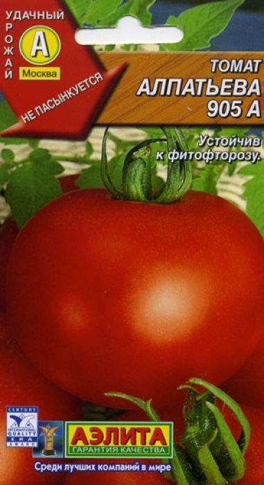 Семена Аэлита Томат Алпатьева 905 А4601729001659Куст штамбовый, неполегающий, не требует пасынкования и подвязки. Высота главного стебля 35-45 см.Созревание плодов дружное, наступает через 100-115 дней после появления всходов. Плоды круглые, гладкие,массой 70-90 г, хорошего вкуса, используются для потребления в свежем виде и для засолки. Выращивается воткрытом грунте.Агротехника.Для томата пригодны нетяжелые, высокоплодородные почвы. Хорошие предшественники - огурцы, капуста,бобовые, лук, морковь. На рассаду семена высевают в конце марта - начале апреля на глубину 2-3 см. Передпосевом семена обрабатывают в марганцовке и промывают чистой водой. Пикировка - в фазе 1-2 настоящихлистьев. Рассаду подкармливают 2-3 раза полным удобрением. За 7-10 дней перед высадкой рассаду начинаютзакалять. В открытый грунт рассаду высаживают в возрасте 55-70 дней, когда минует угроза заморозков (дляНечерноземной зоны - 5-10 июня). Схема посадки 70х30 - 40 см. Густота посадки: детерминантные сорта 7-9растений на 1 кв.м, индетерминантные сорта - 3-4 растения на 1 кв.м. В дальнейшем растения регулярно поливают.Для полива используют теплую воду. В течение вегетации применяют 2-3 подкормки растений. Низкорослыетоматы в основном не требуют пасынкования и подвязки. Товар сертифицирован.Уважаемые клиенты! Обращаем ваше внимание на то, что упаковка может иметь несколько видов дизайна.Поставка осуществляется в зависимости от наличия на складе.