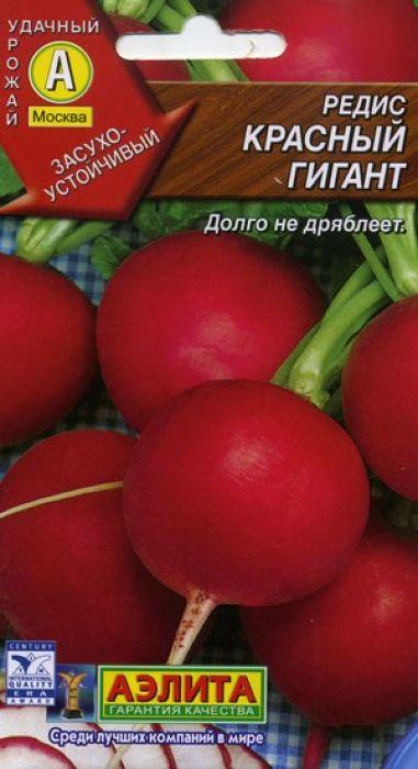 Семена Аэлита Редис. Красный гигант4601729005558Сорт позднеспелый (30-40 дней от появления всходов до технической спелости). Корнеплод округлой формы, карминно-красный, с бело-розовой мякотью, массой 100-150 г. Мякоть нежная, сочная, хорошего вкуса. Засухоустойчивый, устойчив к цветушности, предназначен для длительного хранения. Агротехника. Под посев редиса выбирают участок, рано выходящий из-под снега, с легкой высокоплодородной почвой. Предшественниками редиса могут быть любые овощные культуры, кроме семейства крестоцветных. Перед посевом в почву вносят удобрения. Редис высевают в несколько сроков: в конце апреля (грядку укрывают пленкой до появления всходов), в дальнейшем при необходимости посевы проводят с интервалом 2-2,5 недели, для зимнего хранения позднеспелые сорта высевают в первых числах августа. Семена высевают в рядки с междурядьями 10-12 см, расстоянием между семенами 2-3 см на глубину 1-1,5 см. После появления всходов необходимо регулярно рыхлить почву и поддерживать ее во влажном состоянии. В разгар лета при самом длинном световом дне посадки редиса рекомендуется притенять. Для получения более раннего и более позднего урожая редис выращивают в защищенном грунте (весной семена высевают в начале марта, осенью - в начале сентября).Товар сертифицирован.Уважаемые клиенты! Обращаем ваше внимание на то, что упаковка может иметь несколько видов дизайна. Поставка осуществляется в зависимости от наличия на складе.