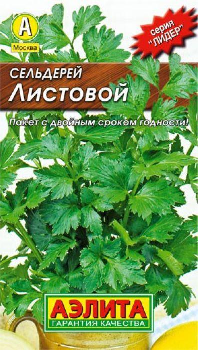 Семена Аэлита Сельдерей листовой4601729005831