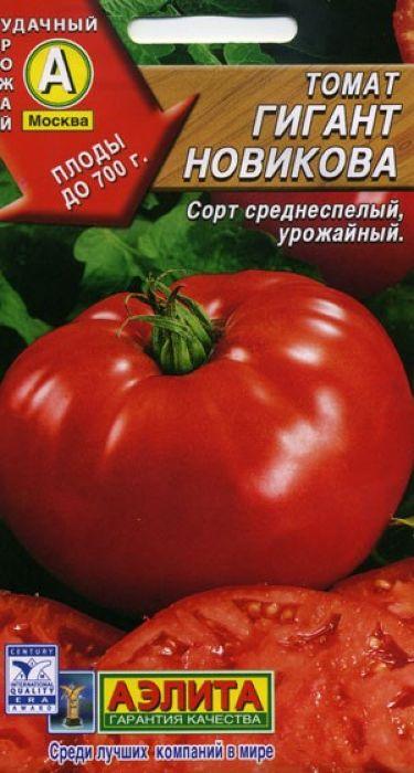Семена Аэлита Томат. Гигант Новикова4601729006364