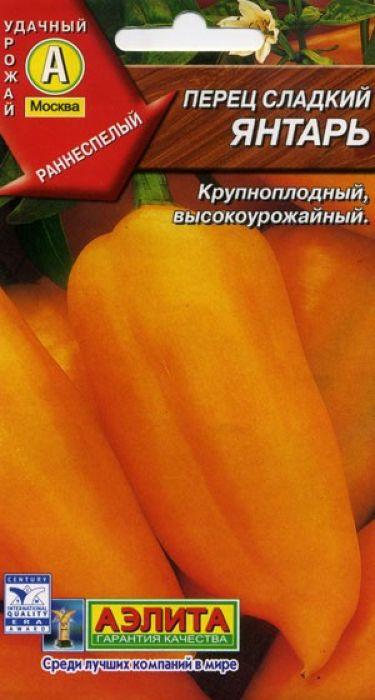 Семена Аэлита Перец. Янтарь4601729008115