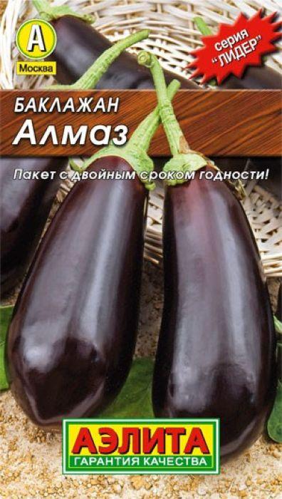 Семена Аэлита Баклажан. Алмаз4601729009396