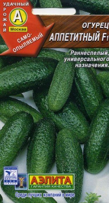Семена Аэлита Огурец. Аппетитный F14601729010101