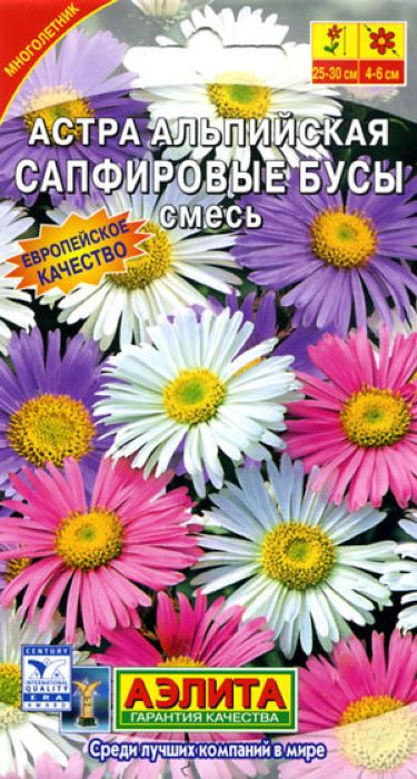 Семена Аэлита Астра. Сапфировые бусы4601729011542