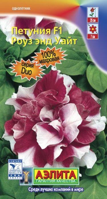 Семена Аэлита Петуния. Роуз энд Уайт F14601729014383Низкорослая, обильноцветущая петуния с ранним и продолжительным цветением, а также 100%махровая. Цветки плотные, диаметром 6-7 см, состоят из многочисленных гофрированныхлепестков. Кусты компактные, высотой 20-25 см, с крепкими, ветвящимися побегами. Хорошопереносят воздействие дождя и ветра не теряя своей декоративности. Растения неприхотливые,хорошо адаптируются к различным условиям выращивания. Отлично украсят горшки и балконныеящики, подвесные корзины и кашпо. Великолепны в ковровых посадках на клумбах и рабатках. Посев семян на рассаду. Семена в гранулах! Гранулы располагают на поверхности почвы, незаделывая их, хорошо увлажняют из распылителя. При попадании влаги на гранулу оболочкадолжна раствориться. Посевы накрывают стеклом для сохранения постоянной влажности дополных всходов. Февральским посевам требуется дополнительная подсветка. Сеянцы пикируют вфазе одного-двух настоящих листьев. В фазе пяти-шести листьев проводят формирующуюприщипку. Рассаду высаживают в открытый грунт, когда минует угроза заморозков.Уважаемые клиенты! Обращаем ваше внимание на то, что упаковка может иметь несколько видовдизайна. Поставка осуществляется в зависимости от наличия на складе.