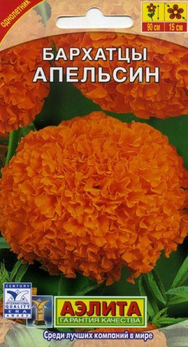 Семена Аэлита Бархатцы прямостоячие. Апельсин4601729017779Однолетник. Высота растения 90 см. Размер соцветий 10-12 см.Высокорослые бархатцы с очень крупными (диаметром 10-12 см) густомахровыми соцветиями. Кусты высотой до 90см, хорошо ветвятся и обильно цветут на протяжении всего сезона. Растения засухоустойчивые, нетребовательные к почвам. Используются для посадки в высоких бордюрах, отлично подходят для одиночных игрупповых посадок на клумбах. Сорт дает великолепный материал для срезки, соцветия стоят в воде 13-15 дней.Выращивают рассадным способом. Посев семян проводят в первой половине апреля. Всходы появляются через 4-8дней после посева, сеянцы пикируют в фазе одного-двух настоящих листьев. Рассаду высаживают в конце мая- начале июня. Возможен посев в открытый грунт в мае на глубину 1,5-2 см. Товар сертифицирован.Уважаемые клиенты! Обращаем ваше внимание на то, что упаковка может иметь несколько видов дизайна.Поставка осуществляется в зависимости от наличия на складе.