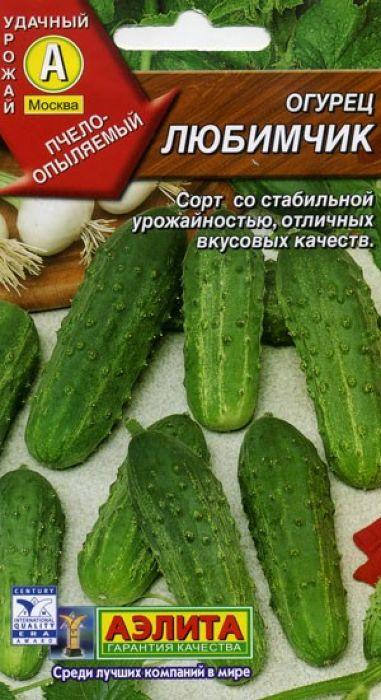 Семена Аэлита Огурец. Любимчик4601729019296