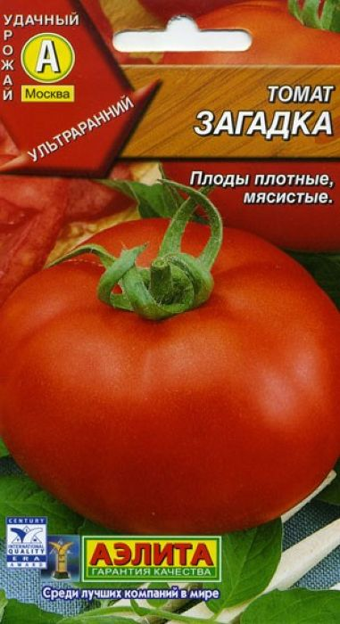 Семена Аэлита Томат. Загадка4601729020094Великолепный сорт нового поколения, идеально сочетающий высокую урожайность, выравненность плодов, их отличное качество и хорошую транспортабельность. Сорт ультраранний (от всходов до созревания 80-85 дней). Растение детерминантное, высотой 30-40 см. Плоды слаборебристые, ярко-красные, плотные, очень вкусные, мясистые, массой 80-100 г. Плодоношение стабильное и длительное в любую погоду. Практически не дает пасынков. Вынослив к пониженной освещенности и комплексу болезней. Агротехника: Для томата пригодны нетяжелые, плодородные почвы. Лучшие предшественники - капуста, бобовые, однолетние травы. На рассаду семена высевают в марте на глубину 2-3 см. Перед посевом семена обрабатывают в марганцовке и промывают чистой водой. Пикировка - в фазе 1-2 настоящих листьев. Рассаду подкармливают 2-3 раза полным удобрением. За 7-10 дней перед высадкой рассаду начинают закалять. В отапливаемые теплицы рассаду высаживают в апреле, в неотапливаемые пленочные теплицы - в мае в возрасте 60-65 дней. Густота посадки: детерминантные сорта 7-9 растений на 1 м2, индетерминантные сорта - по 3-4 растения на 1 м2. Высокорослые томаты формируют обычно в 2 стебля. 2-й стебель формируют из пасынка, расположенного под первой кистью. Остальные пасынки удаляют. Удаляют и нижние листья растений. Ограничивают также рост растений, оставляя на растении в среднем по 6-8 кистей. Высокорослые томаты обязательно подвязывают к горизонтальным или вертикальным шпалерам. В дальнейшем растения регулярно поливают. Для полива используют теплую воду. В течение вегетации применяют 2-3 подкормки растений.Товар сертифицирован.Уважаемые клиенты! Обращаем ваше внимание на то, что упаковка может иметь несколько видов дизайна. Поставка осуществляется в зависимости от наличия на складе.