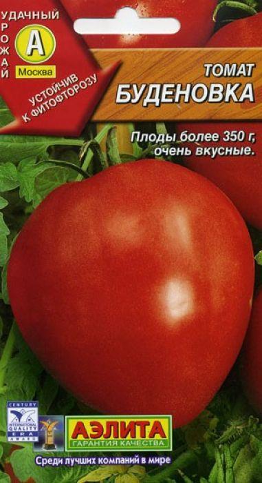 Семена Аэлита Томат. Буденовка4601729024696Современный среднеранний сорт для выращивания в открытом грунте (собязательной подвязкой) и под пленочными укрытиями. Порадует вас великолепным урожаем. Созревание плодов наступает на 105-110 день после полных всходов. Растение индетерминантное. Плод сердцевидной формы, массой 150-350 г, мясистый, красный, с незабываемым томатным ароматом и вкусом. Генетически устойчив к растрескиванию и фитофторозу. Посев на рассаду в 3 декаде марта. Пикировка в фазе 1-2-х настоящих листьев. Посадка рассады - в серединемая под пленку, вначале июня - в открытый грунт. Возрастрассады - 60-65 дней (в фазе пяти-семи настоящих листьев). Схема посадки 50х40 см. Уважаемые клиенты! Обращаем ваше внимание на то, что упаковка может иметь несколько видов дизайна. Поставка осуществляется в зависимости от наличия на складе.