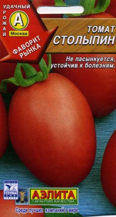 Семена Аэлита Томат. Столыпин4601729025242Раннеспелый холодостойкий сорт, период от всходов до созревания 95-105 дней.Предназначен для выращивания в открытом грунте и под пленочными укрытиями.Урожайность высокая, 8-9 кг/м2. Растения детерминантные, высотой 50-60 см.Плоды овальные, гладкие, плотные, массой 90-120 г, не растрескиваются. Томатына редкость вкусные, сочные и сладкие, с великолепным ароматом. Незаменимыйсорт для домашнего консервирования, бесподобен в свежем виде, подходит длядомашней кулинарии. Устойчив к фитофторозу. Уважаемые клиенты! Обращаем ваше внимание на то, что упаковка может иметьнесколько видов дизайна. Поставка осуществляется в зависимости от наличия наскладе.