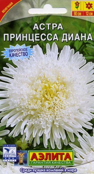 Семена Аэлита Астра. Принцесса Диана4601729026980Прекрасная астра с крепкими цветоносами длиной до 40 см, одна из лучших длясрезки. Кусты прочные, широкие, высотой 70-90 см. Соцветия полусферические,густомахровые, плотные (10-12 см). Сорт обладает высокой устойчивостью кфузариозу. И соцветия, и кусты в целом переносят дождливую погоду без потеридекоративности. Растения холодостойкие, выдерживают заморозки до -3-4 °С,светолюбивые. Используются для оформления цветников. Посев. Выращивают рассадным способом. С развитием первой пары настоящихлисточков сеянцы пикируют. На постоянное место рассаду высаживают ввозрасте 30-35 дней. Возможен посев семян в открытый грунт весной или подзиму, в конце октября, на глубину 0,5-1 см. Растениям необходимы регулярныеполивы, прополки, рыхления и подкормки.Уважаемые клиенты! Обращаем ваше внимание на то, что упаковка может иметьнесколько видов дизайна. Поставка осуществляется в зависимости от наличия наскладе.