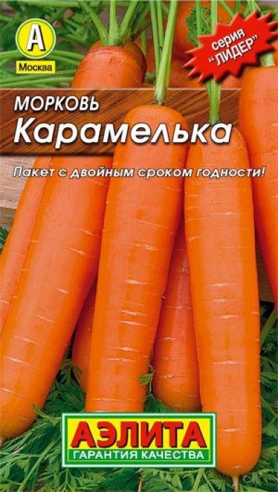 Семена Аэлита Морковь. Карамелька4601729027116Новый раннеспелый сорт (период от всходов до технической спелости 90-95 дней), отличается выравненными корнеплодами с неповторимым вкусом, по содержанию сахаров не имеет конкурентов.Корнеплоды конической формы с тупым кончиком, ярко-оранжевые, длиной 18-20 см, с очень нежной, сладкой и сочной мякотью.Один из лучших сортов для детского и диетического питания. Обладает комплексной устойчивостью к болезням. Уникальный пакет содержит внутренний полиэтиленовый слой, благодаря которому срок хранения и реализации увеличивается до 2 лет.Полная изоляция семян от атмосферной влаги, температурных колебаний и солнца.Сохраняет всхожесть и жизнеспособность семян наилучшим образом.Уважаемые клиенты! Обращаем ваше внимание на то, что упаковка может иметь несколько видов дизайна. Поставка осуществляется в зависимости от наличия на складе.
