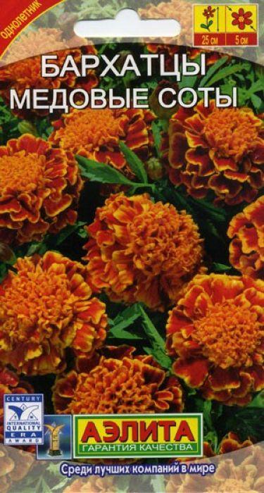 Семена Аэлита Бархатцы. Медовые соты4601729028663Однолетник. Высота растения 30 см. Диаметр цветка 5 см. Веселые бархатцы хотят стать друзьями пчел и именно поэтому свои прелестные лепестки расположили в формемедовых сот. Они обладают целым букетом пьянящих ароматов, перед которым невозможно устоять. Великолепиецветения продолжается с весны до заморозков. Используются для оформления клумб, бордюров, а так же дляукрашения балконови окон.Выращивают рассадным способом. Посев проводят в первой половине апреля. Всходы появляются через 4-8 днейпосле посева, сеянцы пикируют в фазе 1-2-х настоящих листьев. Рассаду высаживают в конце мая - начале июня.Схема посадки 30х30 см. Возможен посев семян в открытый грунт в мае на глубину 1,5-2см.Для продолжительного и обильного цветения растениям необходим своевременный полив, регулярная прополка,рыхление и подкормка минеральными удобрениями.Товар сертифицирован.Уважаемые клиенты! Обращаем ваше внимание на то, что упаковка может иметь несколько видов дизайна.Поставка осуществляется в зависимости от наличия на складе.