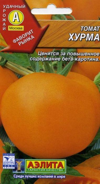 Семена Аэлита Томат. Хурма4601729035456Прекрасный среднеспелый сорт, с продолжительным периодом плодоношения,для пленочных теплиц и открытого грунта. От всходов до созревания плодов110-115 дней. Растение высотой 70-100 см, детерминантное, с высокимпотенциалом урожайности - с куста можно получить более 2 кг плодов. Сортотличается крупноплодностью (плоды массой до 300 г), высокойзавязываемостью плодов, привлекательным золотисто-оранжевым цветом.Мякоть нежная, сладкая, с пониженным содержанием органических кислот, свысоким содержанием каротина, замечательного вкуса. Рекомендуется дляпотребления в свежем виде, для диетического питания. Посев на рассаду в 3 декаде марта. Пикировка в фазе 1-2-х настоящих листьев.Посадка рассады - в серединемая под пленку, вначале июня - в открытыйгрунт. Возрастрассады - 60-65 дней (в фазе пяти-семи настоящих листьев).Схема посадки 50 х 40 см. Уважаемые клиенты! Обращаем ваше внимание на то, что упаковка может иметьнесколько видов дизайна. Поставка осуществляется в зависимости от наличияна складе.