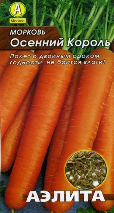 Семена Аэлита Морковь. Осенний король4601729035876 Уважаемые клиенты! Обращаем ваше внимание на то, что упаковка может иметь несколько видов дизайна. Поставка осуществляется в зависимости от наличия на складе.