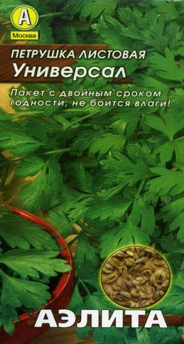 Семена Аэлита Петрушка. Универсал4601729036286Среднеспелый, холодостойкий сорт семян Аэлита Петрушка. Универсал. Период от всходов до массовой срезки 60 дней. Особенностью сорта является крупный лист, привлекательный внешний вид и продол-жительный период уборки зелени. Розетка листьев крупная, с высокой продуктивностью зеленой массы. Листья с крупными долями, с сильной ароматичностью, высоких товарных качеств. Хорошо отрастают после срезки. Масса одного растения 60-80 г, урожайность за сезон - 2,8-4,9 кг/м2. Для потребления в свежем, сушеном и консервированном виде. Посев семян в открытый грунт на глубину 1-1,5 см. В фазе двух-трех настоящих листьев всходы прореживают. При выращивании на корнеплоды в период вегетации массовая срезка зелени не проводится. Для получения более раннего урожая возможен подзимний посев в конце октября – начале ноября. Растениям необходимы своевременные поливы, прополки, рыхления и подкормки. Уважаемые клиенты! Обращаем ваше внимание на то, что упаковка может иметь несколько видов дизайна. Поставка осуществляется в зависимости от наличия на складе.