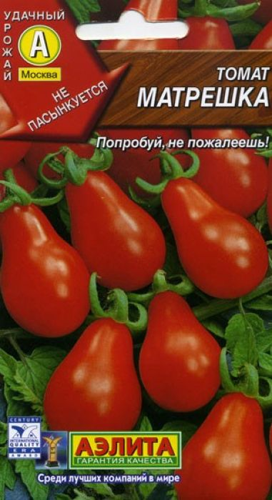 Семена Аэлита Томат. Матрешка томат матрешка аэлита 0 1 г