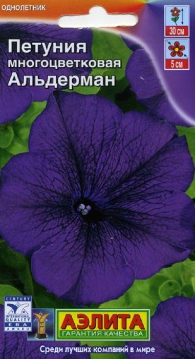 Семена Аэлита Петуния многоцветковая. Альдерман4601729043444