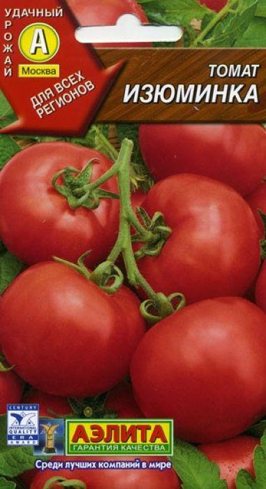 Семена Аэлита Томат. Изюминка4601729043895Раннеспелый сорт (созревание плодов наступает на 78-80 день после массовых всходов) для выращивания в открытом и защищенном грунте. Растение детерминантное, высотой 50-60 см. Плоды округлые, розовые, плотные, мясистые, массой 80-100 г. Сорт имеет высокую, стабильную урожайность и повышенное содержание сухих веществ. Пригоден для использования в свежем виде и в салатах.Для томата пригодны нетяжелые, высокоплодородные почвы. Хорошие предшественники - огурцы, капуста, бобовые, лук, морковь.На рассаду семена высевают в конце марта - начале апреля на глубину 2-3 см. Перед посевом семена обрабатывают в марганцовке и промывают чистой водой.Пикировка - в фазе 1-2 настоящих листьев. Рассаду подкармливают 2-3 раза полным удобрением.За 7-10 дней перед высадкой рассаду начинают закалять.В открытый грунт рассаду высаживают в возрасте 55-70 дней, когда минует угроза заморозков (для Нечерноземной зоны - 5-10 июня), а при использовании временных пленочных укрытий - чуть раньше (15-20 мая).Схема посадки 70 х 30 - 40 см. В дальнейшем растения регулярно поливают. Для полива используют теплую воду. В течение вегетации применяют 2-3 подкормки растений.Низкорослые томаты в основном не требуют пасынкования и подвязки. Уважаемые клиенты! Обращаем ваше внимание на то, что упаковка может иметь несколько видов дизайна. Поставка осуществляется в зависимости от наличия на складе.