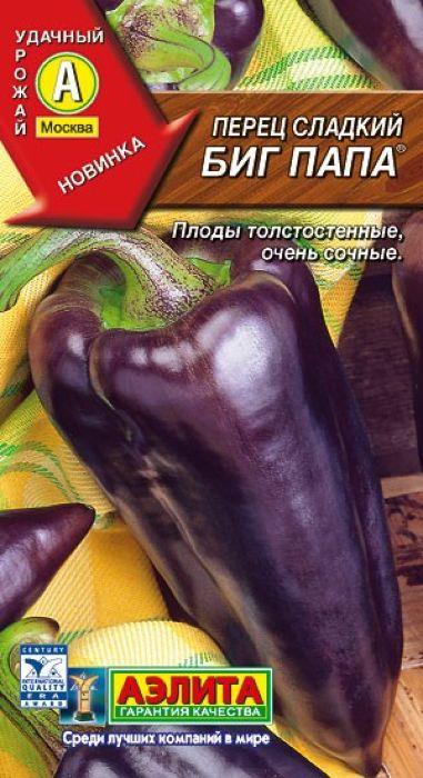 Семена Аэлита Перец. Биг папа4601729045042