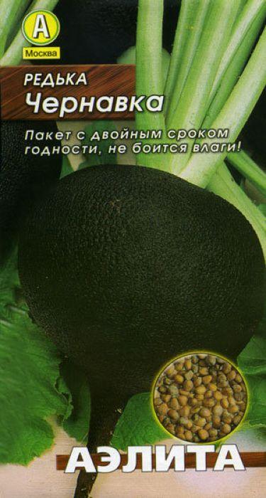 Семена Аэлита Редька. Мурзилка4601729045134 Уважаемые клиенты! Обращаем ваше внимание на то, что упаковка может иметь несколько видов дизайна. Поставка осуществляется в зависимости от наличия на складе.