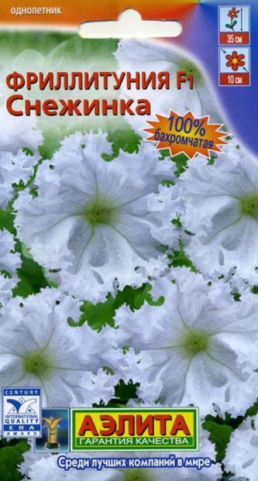 Семена Аэлита Фриллитуния. Снежинка F14601729045820