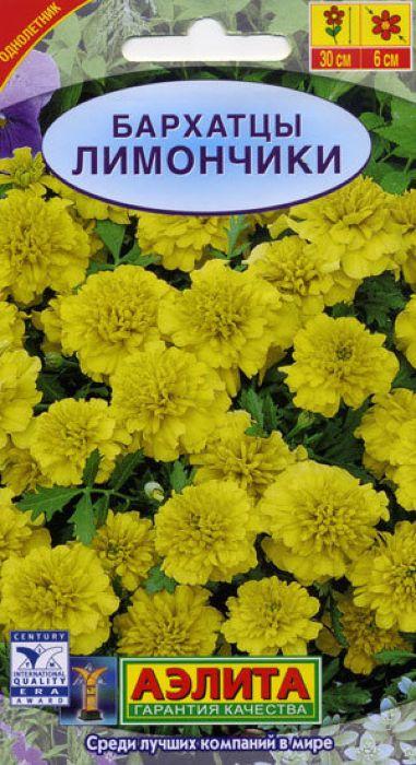 Семена Аэлита Бархатцы. Лимончики4601729046650Обильноцветущий низкорослый сорт с крупными махровыми соцветиями (диаметром 5-7 см). Кустики компактные,сильноветвистые, высотой до 30 см, с большим количеством цветоносов. Хорошо переносят неблагоприятныепогодные условия в виде дождя и ветра. Цветение раннее и продолжительное, с июня до окончания сезона.Растения неприхотливые, тепло- и светолюбивые, засухоустойчивые, хорошо растут в маленьком объеме земли.Украсят своим видом клумбы, рабатки, бордюры, хорошо смотрятся в садовых контейнерах и балконных ящиках.Выращивают рассадным способом. Посев семян проводят в первой половине апреля. Всходы появляются через 4-8дней после посева, сеянцы пикируют в фазе одного-двух настоящих листьев. Рассаду высаживают в конце мая- начале июня. Возможен посев в открытый грунт в мае на глубину 1,5-2 см.Для продолжительного и обильного цветения растениям необходим своевременный полив, регулярная прополка,рыхление и подкормка минеральными удобрениями.Товар сертифицирован.Уважаемые клиенты! Обращаем ваше внимание на то, что упаковка может иметь несколько видов дизайна.Поставка осуществляется в зависимости от наличия на складе.