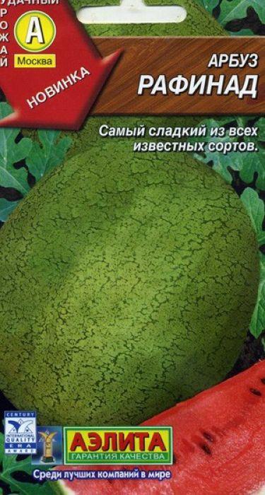 Семена Аэлита Арбуз. Рафинад4601729047619Среднеранний сорт для выращивания в открытом грунте и под временными пленочными укрытиями. Период от полных всходов до созревания плодов 78-80 дней. Плоды округлые, массой 3,5-4,0 кг. Кожура тонкая, плотная, светло-зеленая с серой пятнистостью. Мякоть ярко-красная, сочная, очень сладкая и вкусная.Посев семян на рассаду или в открытый грунт в конце мая - начале июня на глубину 2-3 см. При выращивании в теплицах растения подвязывают к шпалере и формируют в один стебель. Все боковые побеги до высоты 50 см удаляют, последующие - прищипывают после третьего листа. В открытом грунте на растении оставляют первые 3-4 завязи, затем верхушку прищипывают. Растениям необходимы своевременные поливы, прополки, рыхления и подкормки.Товар сертифицирован.Уважаемые клиенты! Обращаем ваше внимание на то, что упаковка может иметь несколько видов дизайна. Поставка осуществляется в зависимости от наличия на складе.