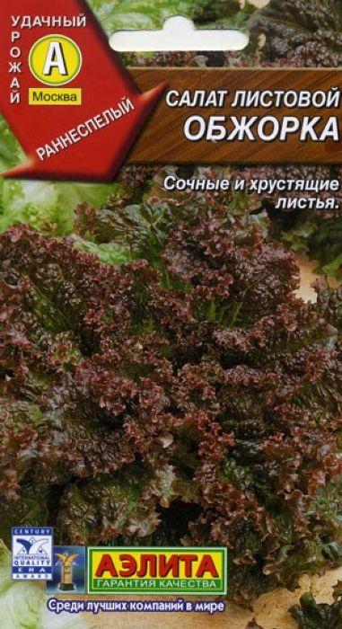 Семена Аэлита Салат листовой. Обжорка4601729047893Отличный раннеспелый сорт, период от всходов до начала хозяйственной годности 38-40 дней. Предназначен длявыращивания в открытом грунте, и весенних теплицах. Урожайность высокая, 3,5-4 кг/м2. Розетка листьеввертикальная, диаметром 25-28 см, высотой 15-17 см, массой 150-160 г. Листья среднего размера, волнистые, оченьнежные, сочные, хрустящие. Вкус отличный, без горечи. Рекомендуется для потребления в свежем виде. Сортотличается устойчивостью к цветушности и быстрым ростом при любой длине дня.Посев семян в открытый грунт на глубину 1-1,5 см. Всходы прореживают в фазе двух-трех настоящих листьев.Чтобы получать зелень в течение продолжительного времени, семена высевают несколько раз за сезон синтервалом 10-15 дней. Растениям необходимы своевременные поливы, прополки, рыхления и подкормки.Товар сертифицирован.Уважаемые клиенты! Обращаем ваше внимание на то, что упаковка может иметь несколько видов дизайна.Поставка осуществляется в зависимости от наличия на складе.