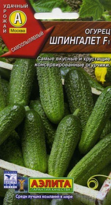 Семена Аэлита Огурец. Шпингалет F14601729049491