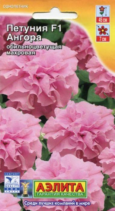 Семена Аэлита Петуния многоцветная махровая. Ангора F14601729050763 Уважаемые клиенты! Обращаем ваше внимание на то, что упаковка может иметь несколько видов дизайна. Поставка осуществляется в зависимости от наличия на складе.