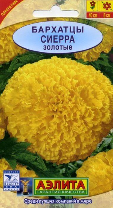 Семена Аэлита Бархатцы. Сиерра золотые4601729051098Однолетник. Высота 70 см. Диаметр 8 см.Высокорослые, обильноцветущие бархатцы с крупными густомахровыми соцветиями-корзинками диаметром 7-9 см.Кусты крепкие, хорошо разветвленные, высотой 60-70 см, с множеством прочных цветоносов. Цветение раннее ипродолжительное, с июня до заморозков. Растения неприхотливые, засухоустойчивые, тепло- и светолюбивые.Бархатцы Сиерра прекрасно держат форму в течение всего сезона, устойчивы к воздействию ветра и дождя.Используются для выращивания на клумбах, в цветниках и рабатках. Выращивают рассадным способом. Посев семян проводят в первой половине апреля. Всходы появляются через 4-8дней после посева, сеянцы пикируют в фазе одного-двух настоящих листьев. Рассаду высаживают в конце мая- начале июня. Возможен посев в открытый грунт в мае на глубину 1 см. Растениям необходимы регулярные поливы,прополки, рыхления и подкормки. Товар сертифицирован.Уважаемые клиенты! Обращаем ваше внимание на то, что упаковка может иметь несколько видов дизайна.Поставка осуществляется в зависимости от наличия на складе.