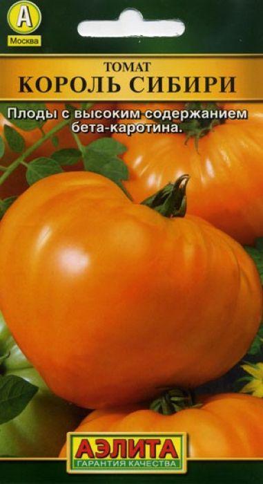Семена Аэлита Томат. Король Сибири4601729051906Среднеспелый сорт для выращивания в открытом грунте и под пленочными укрытиями. Растениеиндетерминантное, высокорослое, малооблиственное. Плоды сердцевидные, оранжевые, массой 300-400 г,плотные, очень вкусные, с повышенным содержанием витаминов и бета-каротина. Идеально подходят для детскогои диетического питания. Сорт устойчив к болезням.Для томата пригодны нетяжелые, высокоплодородные почвы. Хорошие предшественники - огурцы, капуста,бобовые, лук, морковь.На рассаду семена высевают в марте на глубину 2-3 см. Перед посевом семена обрабатывают в марганцовке ипромывают чистой водой. Пикировка - в фазе 1-2 настоящих листьев. Через 2 недели после пикировки рассаду. За7-10 дней перед высадкой рассаду начинают закалять. В отапливаемые теплицы рассаду высаживают в апреле, внеотапливаемые пленочные теплицы - в мае в возрасте 60-65 дней.В дальнейшем растения регулярно поливают. Для полива используют теплую воду. В течение вегетацииприменяют 2-3 подкормки растений. Для подкормки используется специальное комплексное водорастворимоеминеральное удобрение АЭЛИТА-ОВОЩНОЕ (содержит комплекс NPK, обогащенный широким спектроммикроэлементов), обеспечивающее необходимое питание овощным культурам. Уважаемые клиенты! Обращаем ваше внимание на то, что упаковка может иметь несколько видов дизайна.Поставка осуществляется в зависимости от наличия на складе.