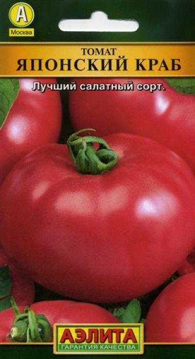 Семена Аэлита Томат. Японский краб4601729051937Среднеспелый сорт для выращивания в открытом грунте и под пленочными укрытиями. Растение индетерминантное. Плод плоскоокруглый, среднеребристый,розовый, многокамерный. Масса плода 250-350 г. Мякоть мясистая, очень вкусная, сочная. Идеально подходит для потребления в свежем виде, в салатах. Сорт отличается высокой урожайностью и комплексной устойчивостью к болезням. Посев на рассаду -середина марта. Пикировка в фазе 1-2-х настоящих листьев. Посадка рассады - в серединемая под пленку, вначале июня - в открытый грунт. Возрастрассады - 60-65 дней (в фазе пяти-семи настоящих листьев). Схема посадки 60 х 50 см.Уважаемые клиенты! Обращаем ваше внимание на то, что упаковка может иметь несколько видов дизайна. Поставка осуществляется в зависимости от наличия на складе.