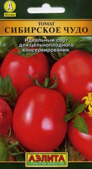 Семена Аэлита Томат. Сибирское чудо4601729051968Среднеспелый сорт для выращивания в открытом грунте и под пленочными укрытиями. Растение индетерминантное. Плод округло-яйцевидной формы, гладкий, красный. Мякоть плотная, сочная, очень вкусная. Масса плода 150-200 г. Сорт отличаетсявысокой урожайностью, комплекснойустойчивостьюкболезням и стрессовым условиям выращивания. Для томата пригодны нетяжелые, высокоплодородные почвы. Хорошие предшественники - огурцы, капуста, бобовые, лук, морковь. На рассаду семена высевают в марте на глубину 2-3 см. Перед посевом семена обрабатывают в марганцовке и промывают чистой водой. Пикировка - в фазе 1-2 настоящих листьев. Через 2 недели пикировки рассаду подкармливают. За 7-10 дней перед высадкой рассаду начинают закалять. В отапливаемые теплицы рассаду высаживают в апреле, в неотапливаемые пленочные теплицы - в мае в возрасте 60-65 дней. В дальнейшем растения регулярно поливают. Для полива используют теплую воду. В течение вегетации применяют 2-3 подкормки растений. Для подкормки используется специальное комплексное водорастворимое минеральное удобрение АЭЛИТА-ОВОЩНОЕ (содержит комплекс NPK, обогащенный широким спектром микроэлементов), обеспечивающее необходимое питание овощным культурам.Уважаемые клиенты! Обращаем ваше внимание на то, что упаковка может иметь несколько видов дизайна. Поставка осуществляется в зависимости от наличия на складе.